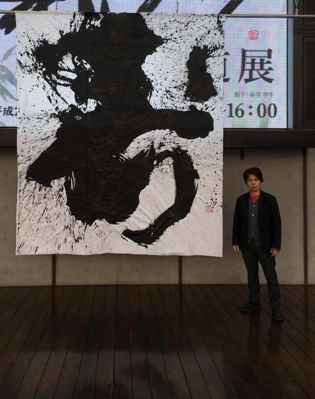 寿 Celebration 400cm×300cm