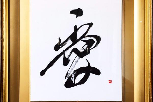 タイトル・ロゴ Title, Logo