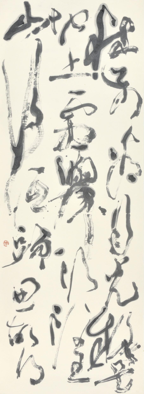 静夜思(李白) 240cm×90cm
