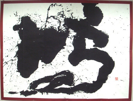 2007個展 Personal exhibition2007