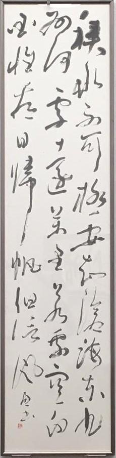 送秘書晁監還日本國(王維詩)
