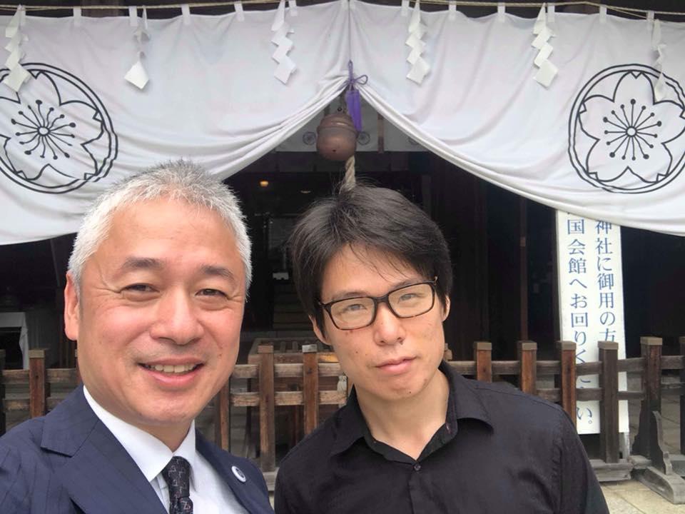 栃木県護国神社 平和祈念揮毫