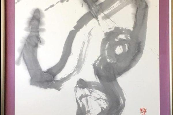 栃木県芸術祭美術展 「望」