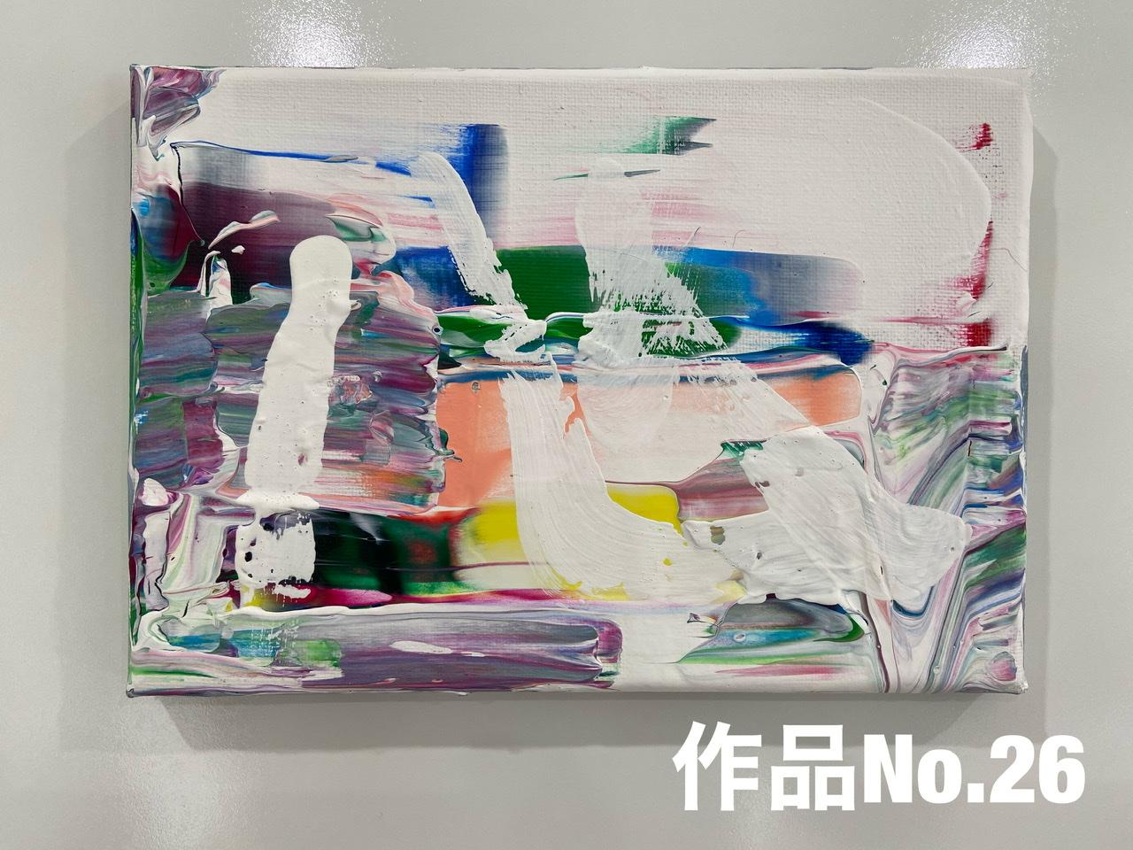 【つなごう100の心プロジェクト】No.26〜No.30