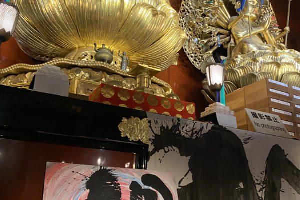 世界遺産 輪王寺 作品奉納「望」